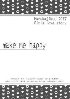 makemehappy01.jpg